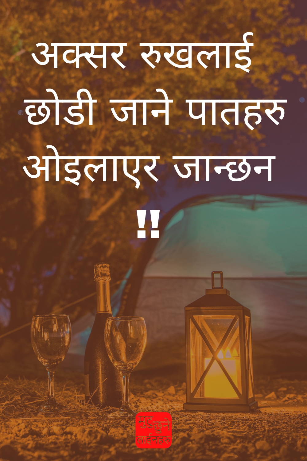 Nepali Quotes On Friendship In 2021 Friendship Quotes Life Status Love Status