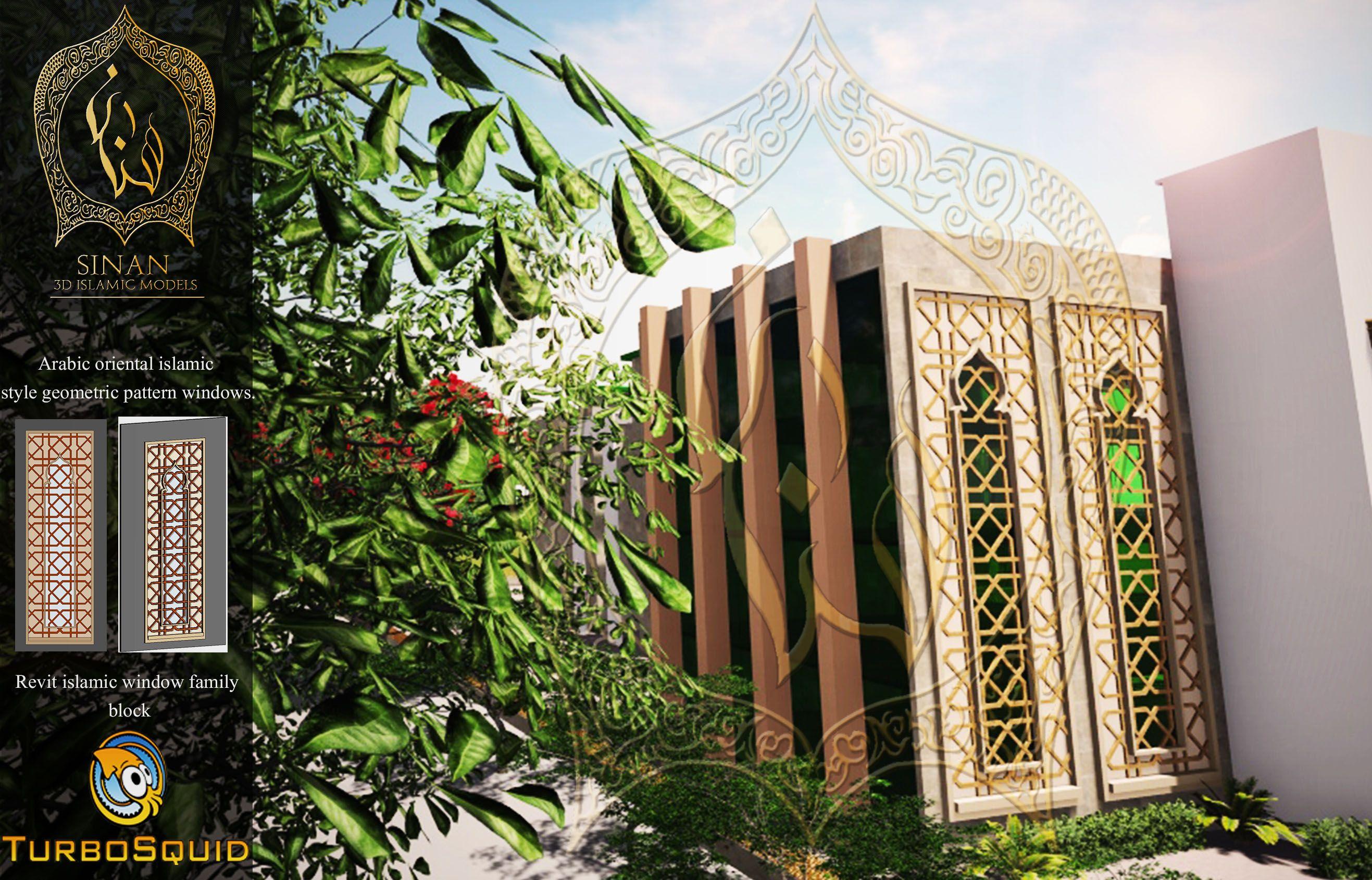 Islamic Door Revit & 340 Islamic Architecture Ornament