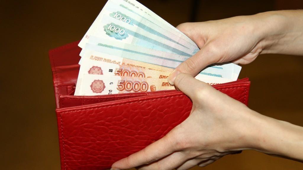 Микрокредит срочно на банковскую карту кредит в набережных челнах онлайн заявка