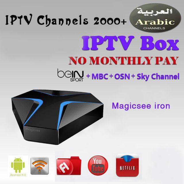 Magicsee Android tv box: Magicsee Iron IPTV box with 2000+ IPTV