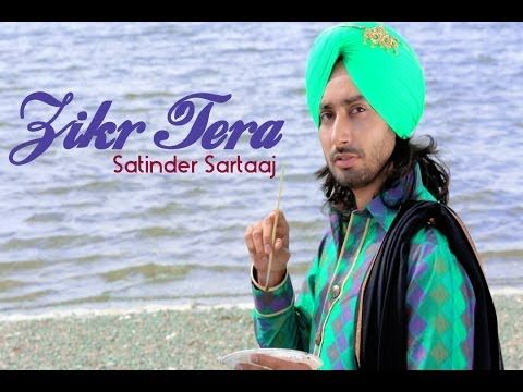 Sajan Raazi ho jave( color correction) (Satinder Sartaaj