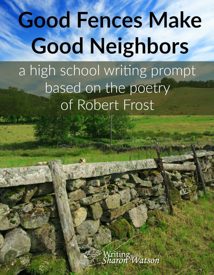 good fences make good neighbors essay