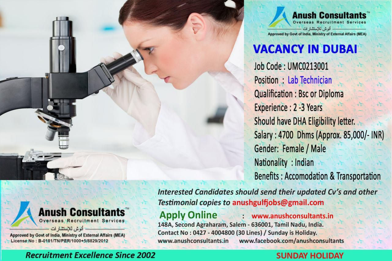 Required Lab Technician In Dubai  Salary  Dhms  Inr