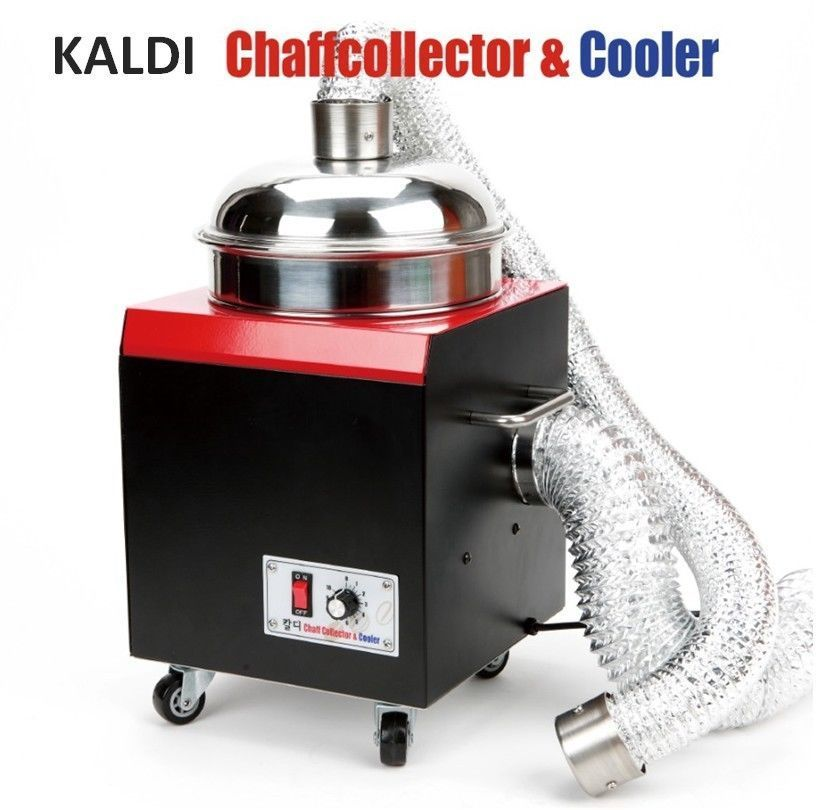 Kaldi Chaffcollecter Cooler For Home Cafe Coffee Roasting