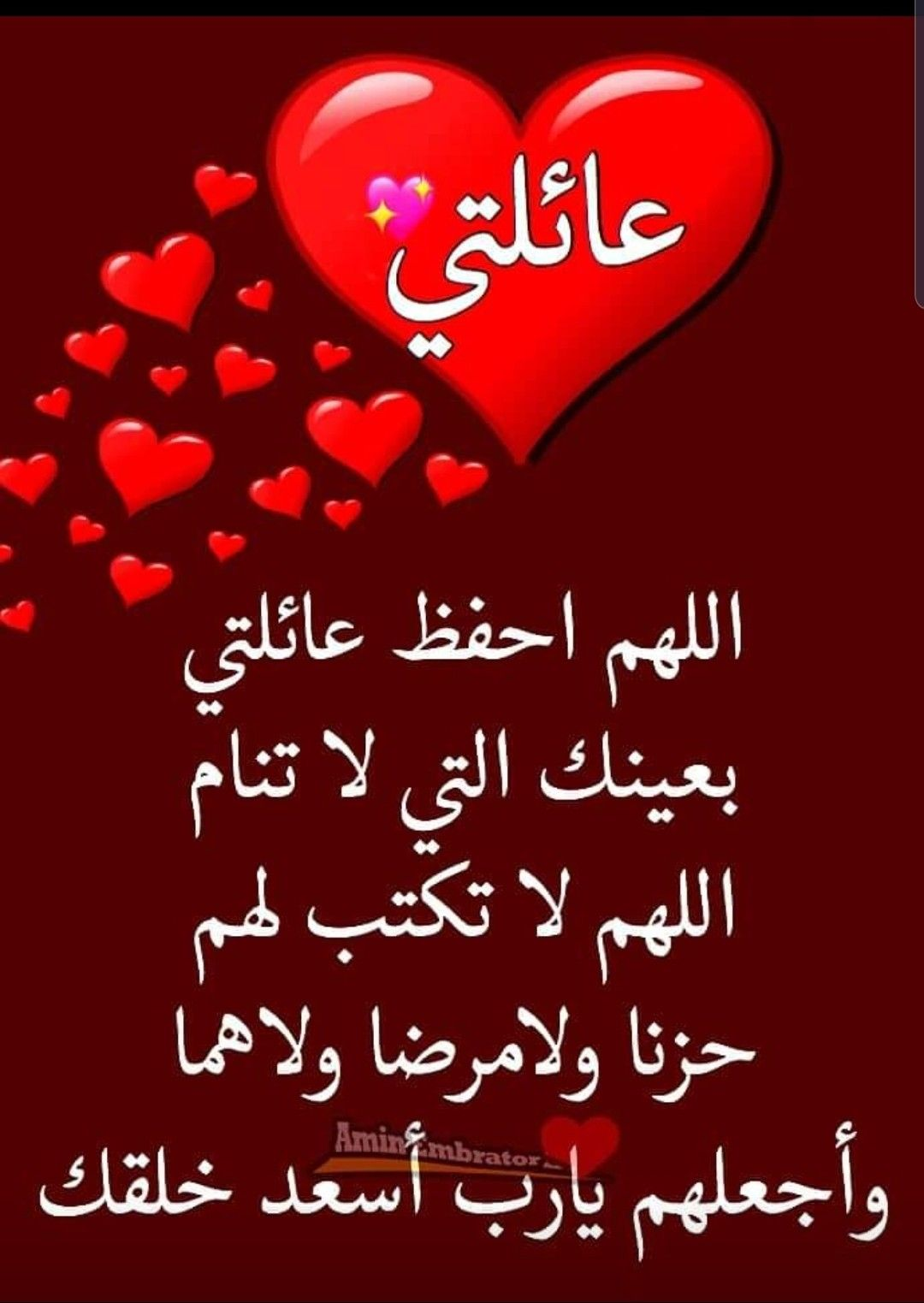 Pin By The Noble Quran On I Love Allah Quran Islam The Prophet Miracles Hadith Heaven Prophets Faith Prayer Dua حكم وعبر احاديث الله اسلام قرآن دعاء Arabic Quotes Islamic Love Quotes