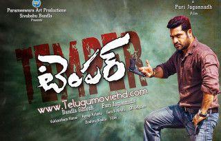 telugu movies mp4 avi download