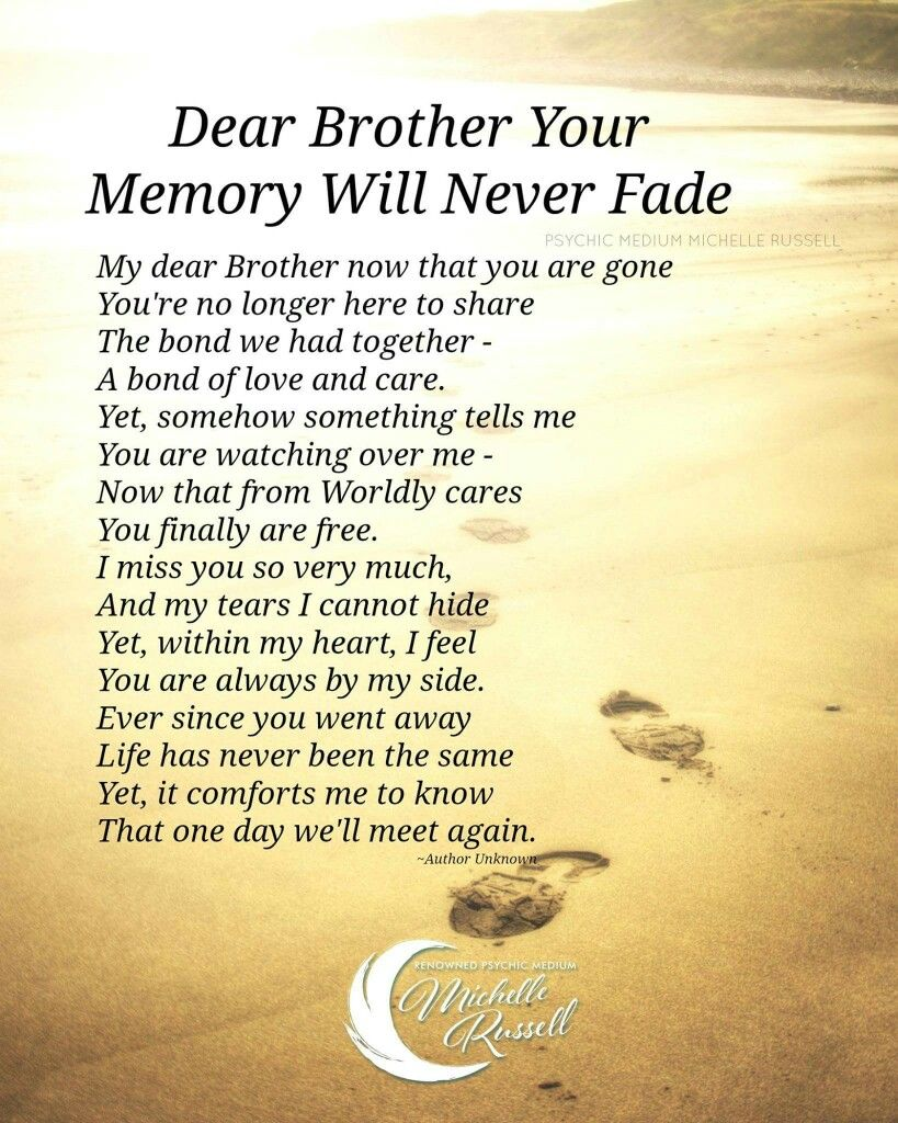 Im not the same... I miss you so much | Big brother quotes ...