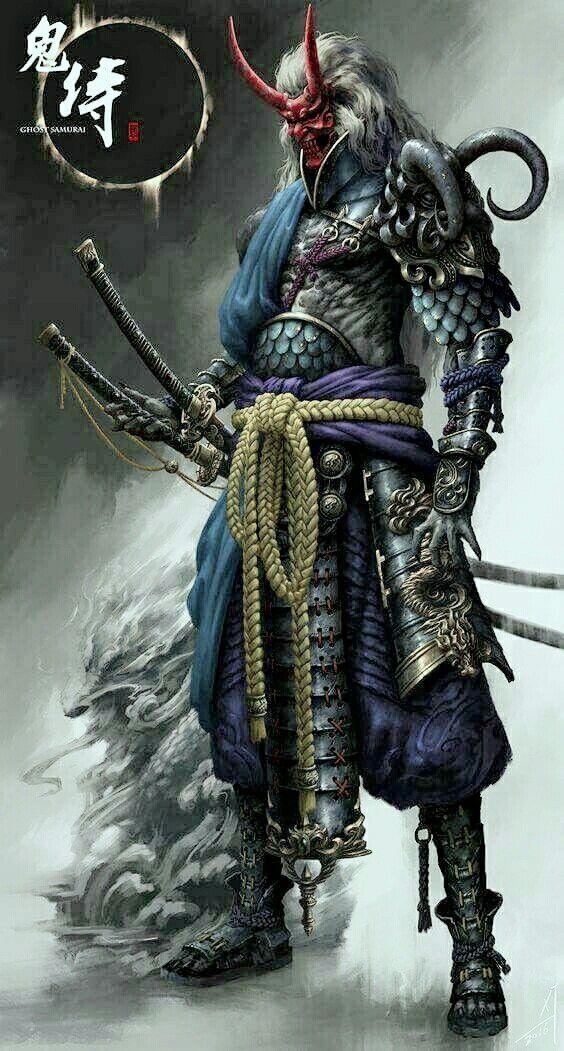 Ultimate Ninja?! The Daimiyo's SON?! Ninja art