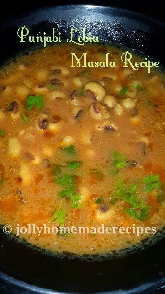 Lobia Masala Recipe, Black Eyed Beans Curry Recipe