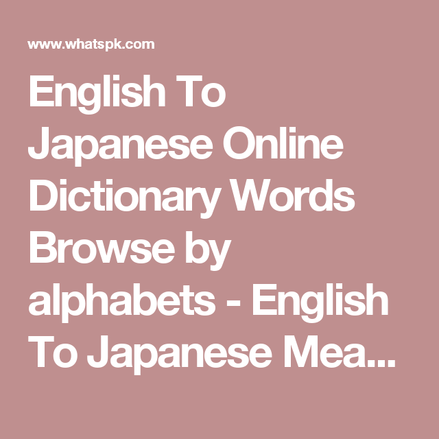 English To Japanese Online Dictionary Words Browse by