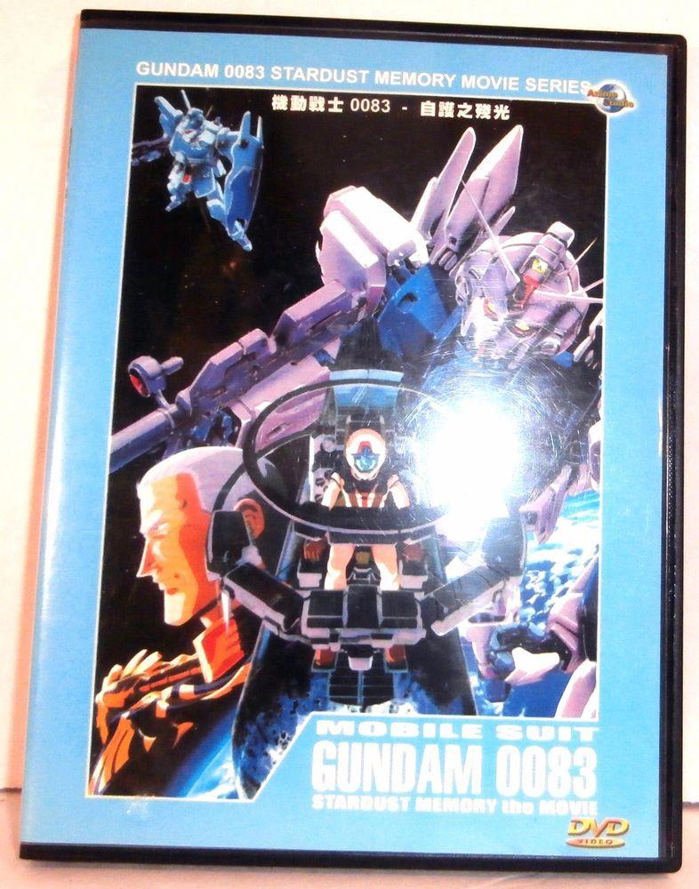 Mobile Suit Gundam 0083 Stardust Memory DVD,...RARE
