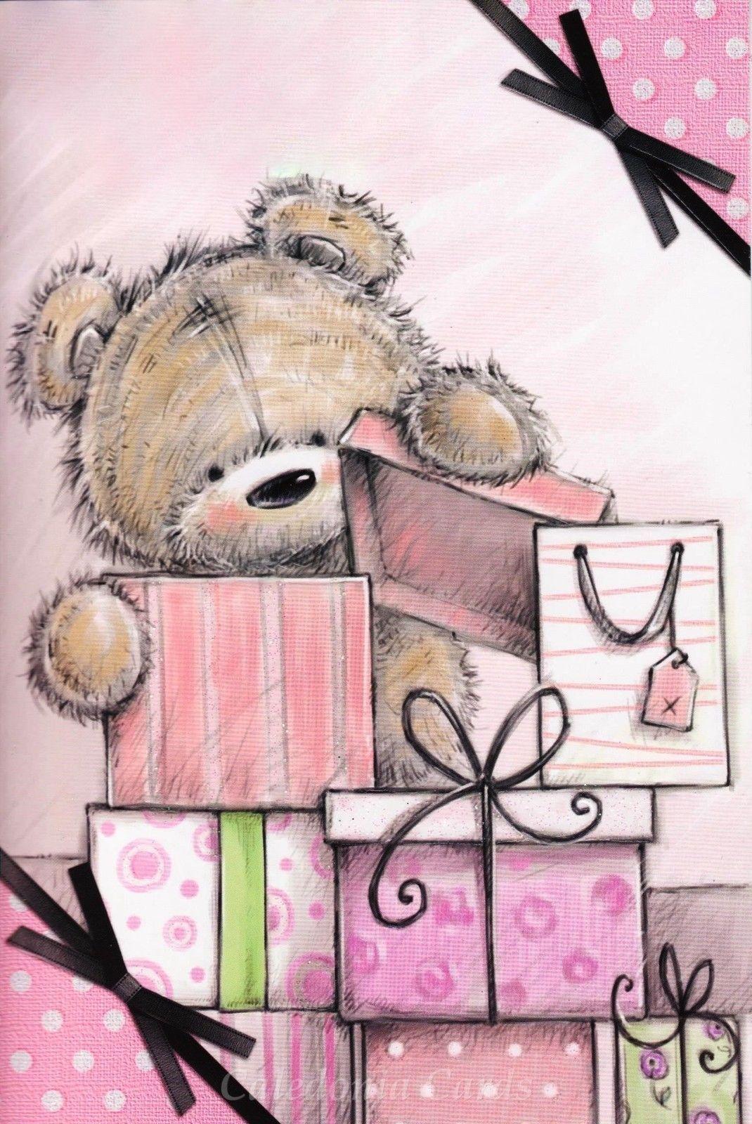 Картинки мишки с днем рождения