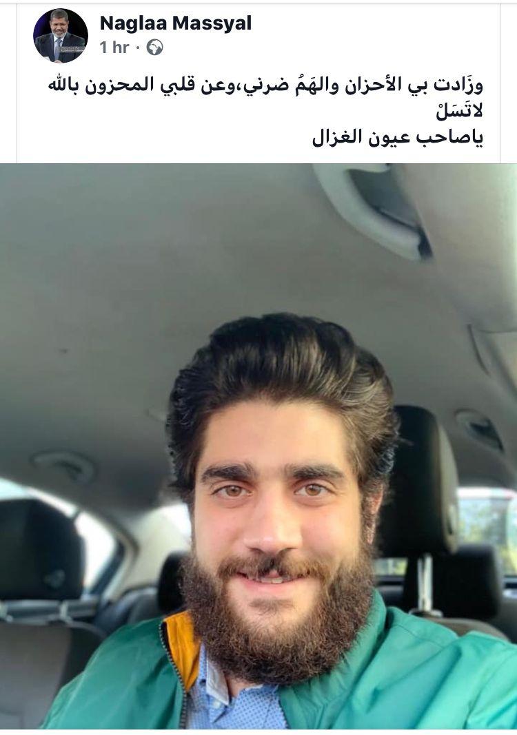 Pin By Maha Shaheen On President Mohammad Morsi And Family Presidents Fictional Characters John