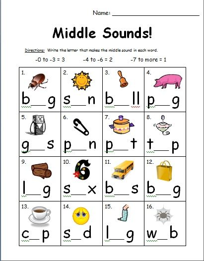 Middle Sounds Phonics 1st Grade Worksheets Teaching Middle sound worksheet