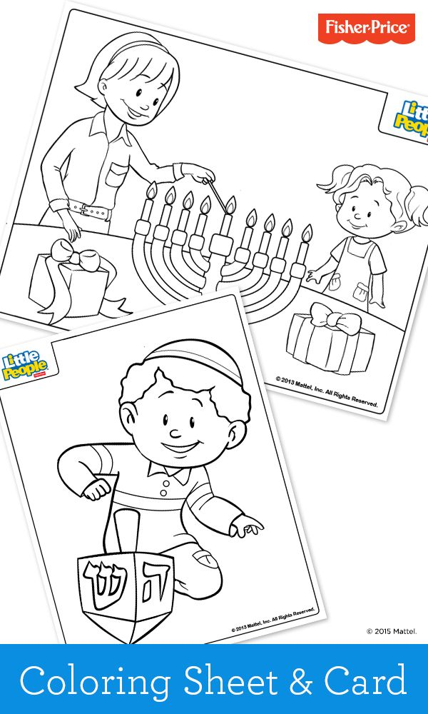 This is a picture of Wild Printable Hanukkah Cards