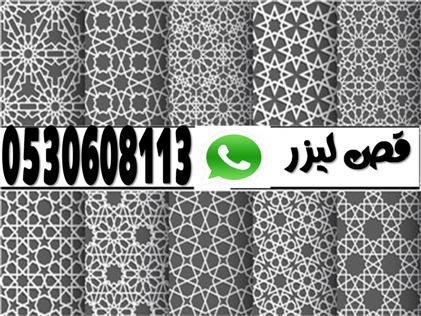 قص ليزر الرياض الغربية الجنوب حديد ستانلس فقط 0530608113 Printed Shower Curtain Shower Shower Curtain