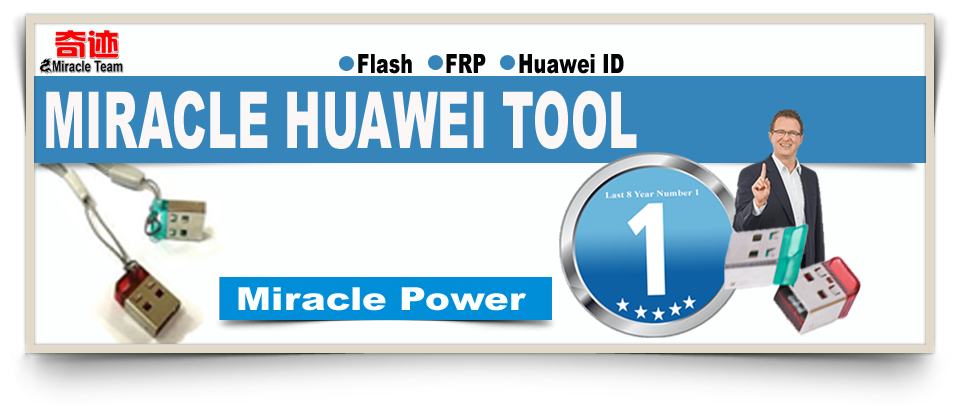 DownloadMiracle Huawei Tool Feature: Qualcomm Flash in EDL