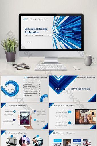 Modelo de PPT de negócios de tecnologia   PowerPoint PPTX baixar grátis - Pikbest