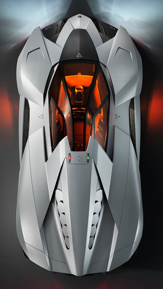 Beautiful Car Lamborghini Egoista. New Lamborghini Egoista