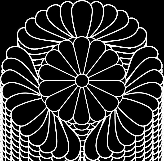 高松宮 たかまつのみや Takamatsu No Miya The Design Of A
