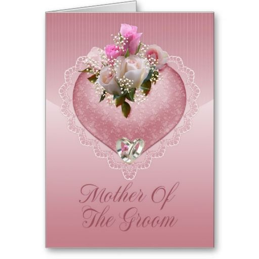 Mother Of The Groom Congratulations Mother Of Th Card Birthday