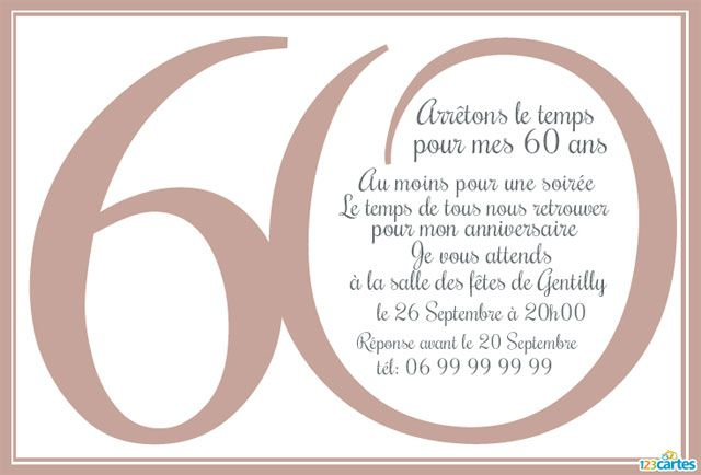 invitation 60 ans d co anniversaire invitation. Black Bedroom Furniture Sets. Home Design Ideas