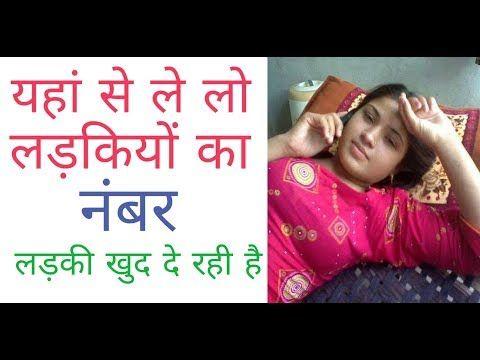 Mobile number ka girl Girls Whatsapp