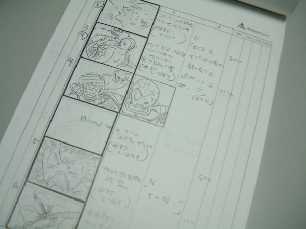 273a15d7968c29 Dragon Ball Z storyboard page. Episode 086 provided by  www.kamisama ...