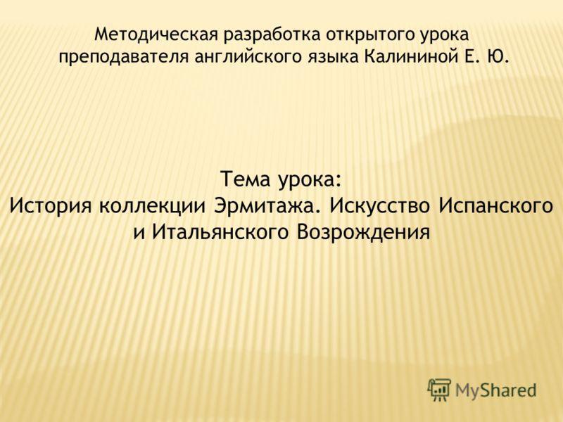 гдз тесты по русскому языку 5-7 класс шенкман