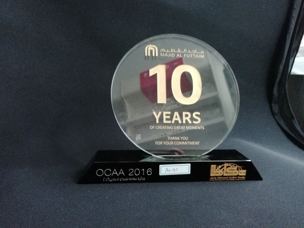 10 Years Service Employee Circle Crystal Awards With Company Logos Etching As Recognition Gifts