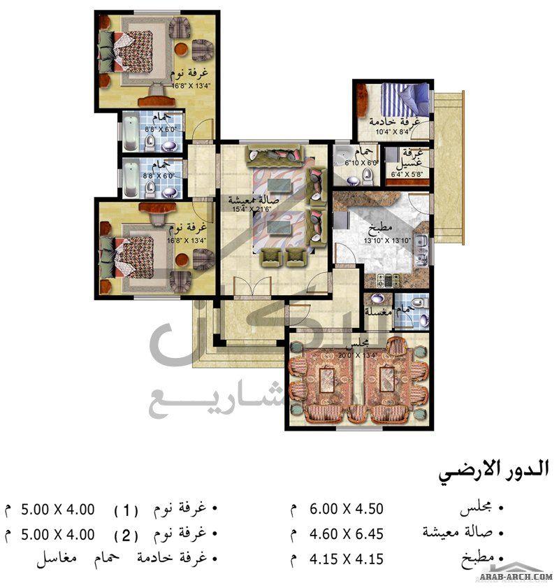 مخطط بيت دور واحد من اسكان لادارة المشاريع اجمالى المساحه 181 متر مربع Classic House Design Classic House Gallery Wall