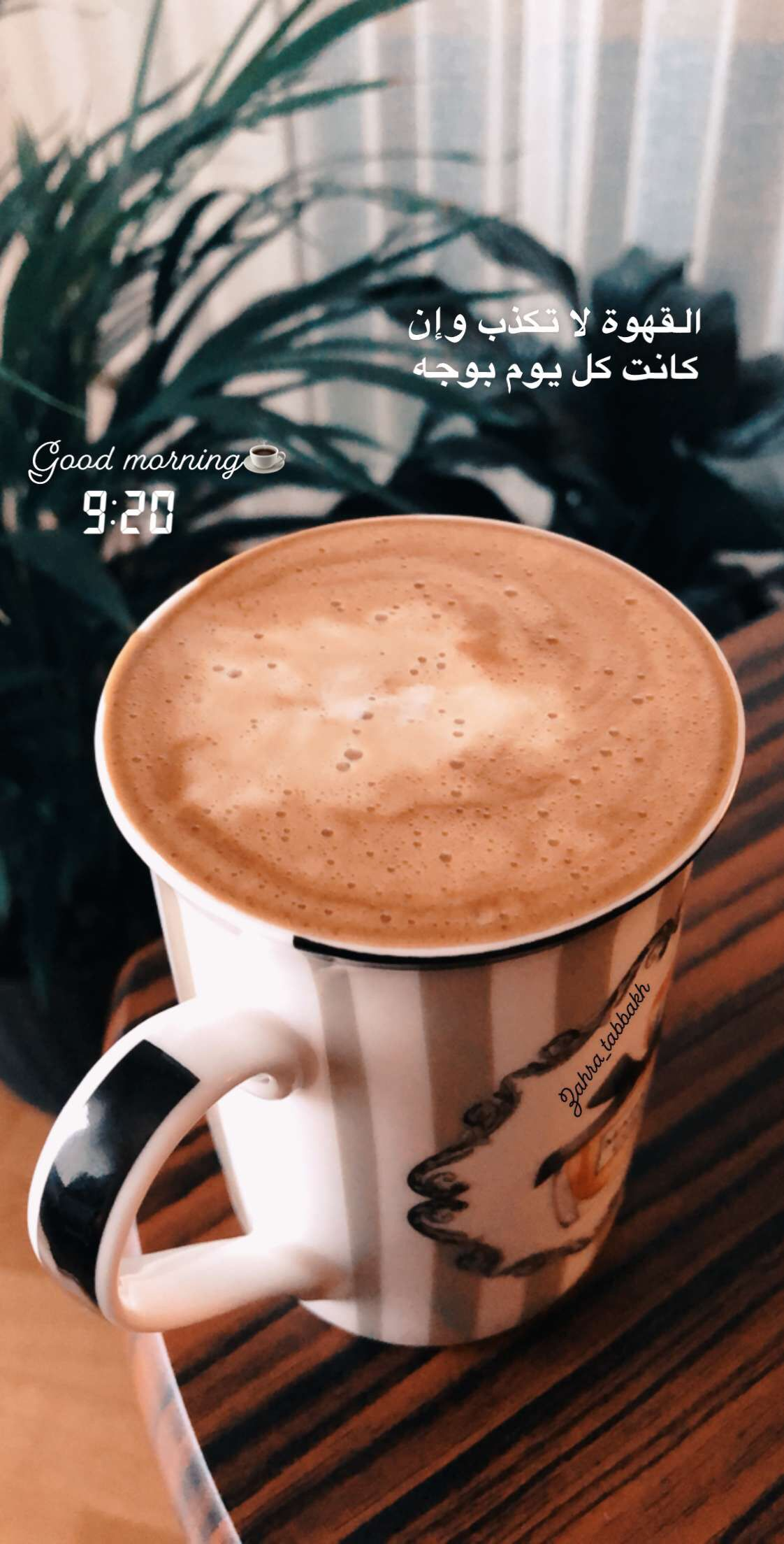 Pin by HeBa Saleh on بالعربي... Coffee quotes, Coffee