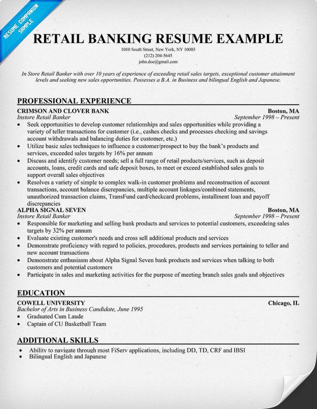 Retail Banking Resume Sample Resume Companion Retail Resume Template Retail Resume Resume Tips