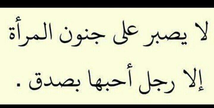 Pin By Asmaa Elshazlei On Mobile Profile Calligraphy Arabic Calligraphy