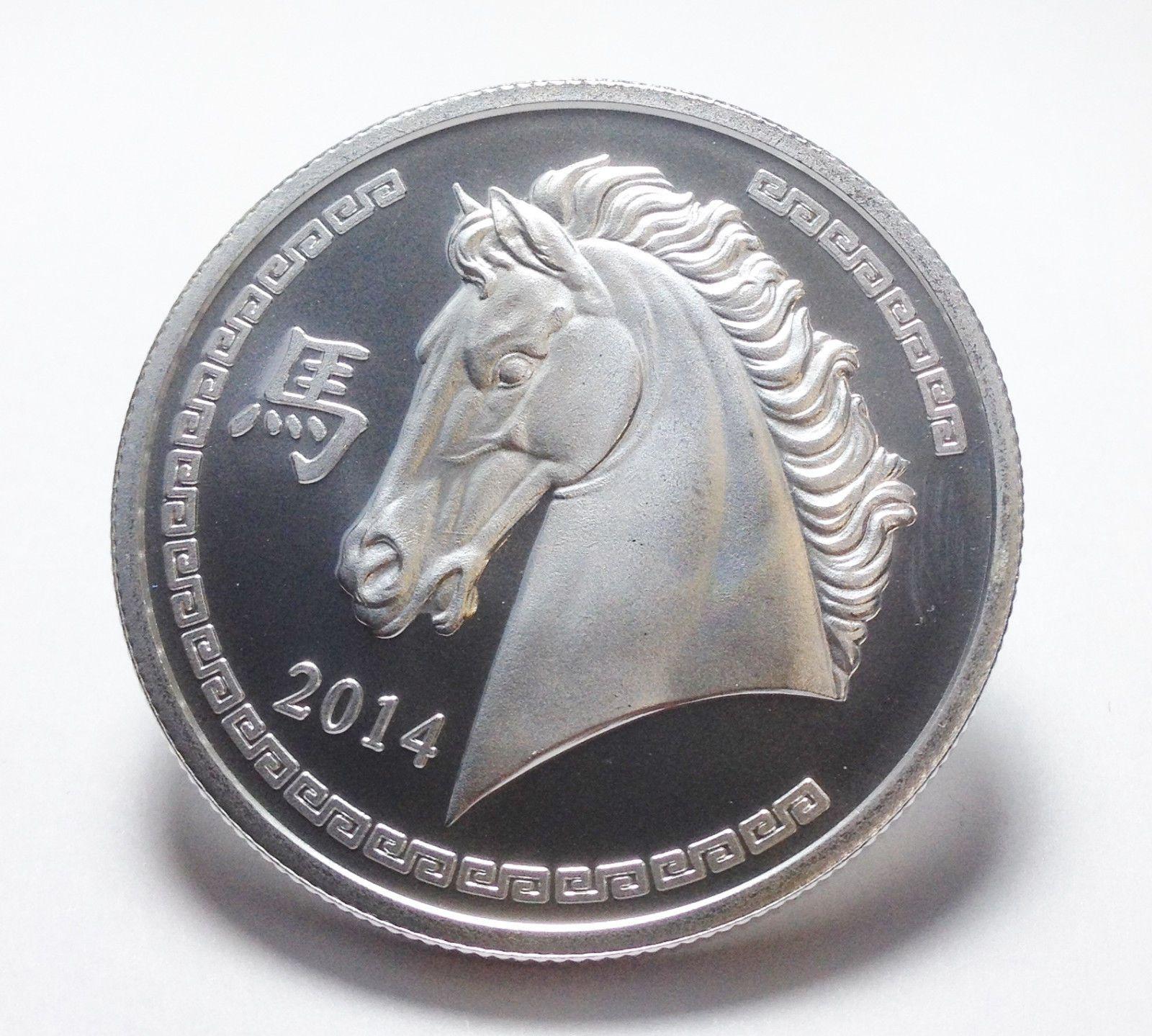 Roll Of 20 2014 Year Of The Horse 1 Oz Lunar Coin 999 Fine Silver Round Silver Bullion Bullion Coins