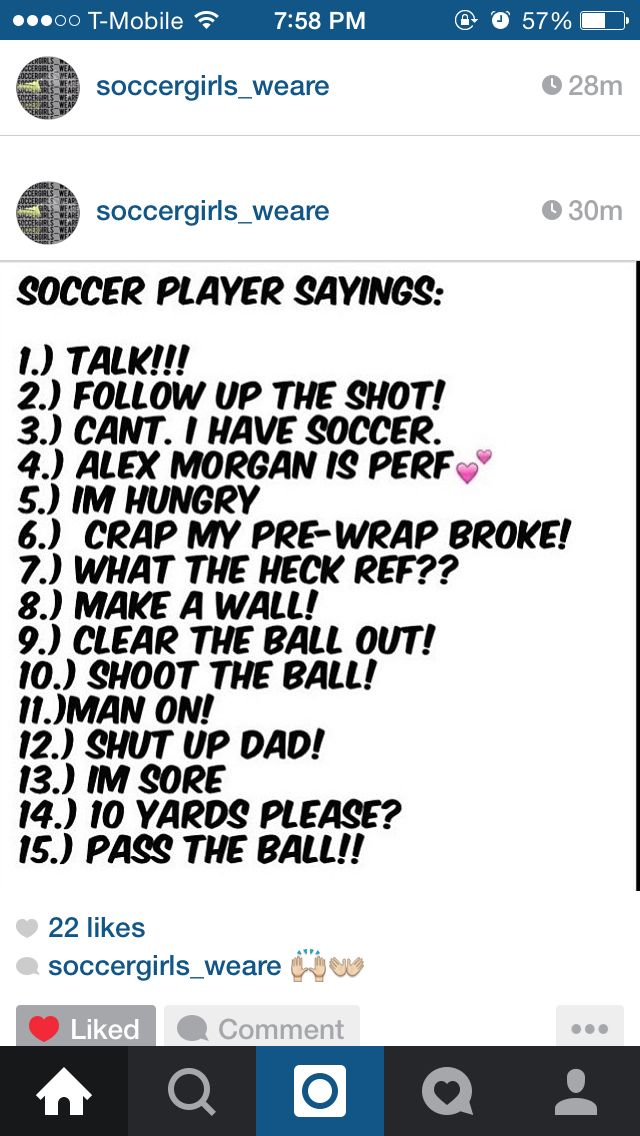 7eb376f3 4-13 are the ones I use most tbh but this is so true. | soccer ...