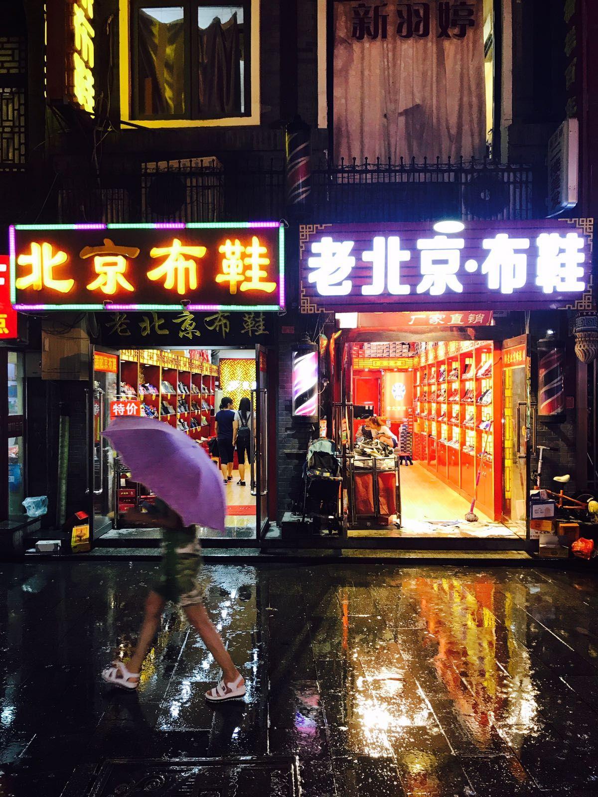 Beijing / Peking at night - China