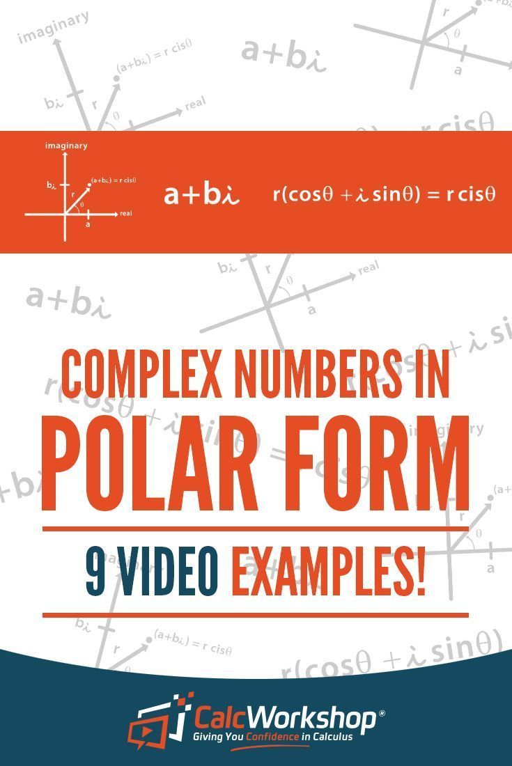 how to divide complex numbers in polar form