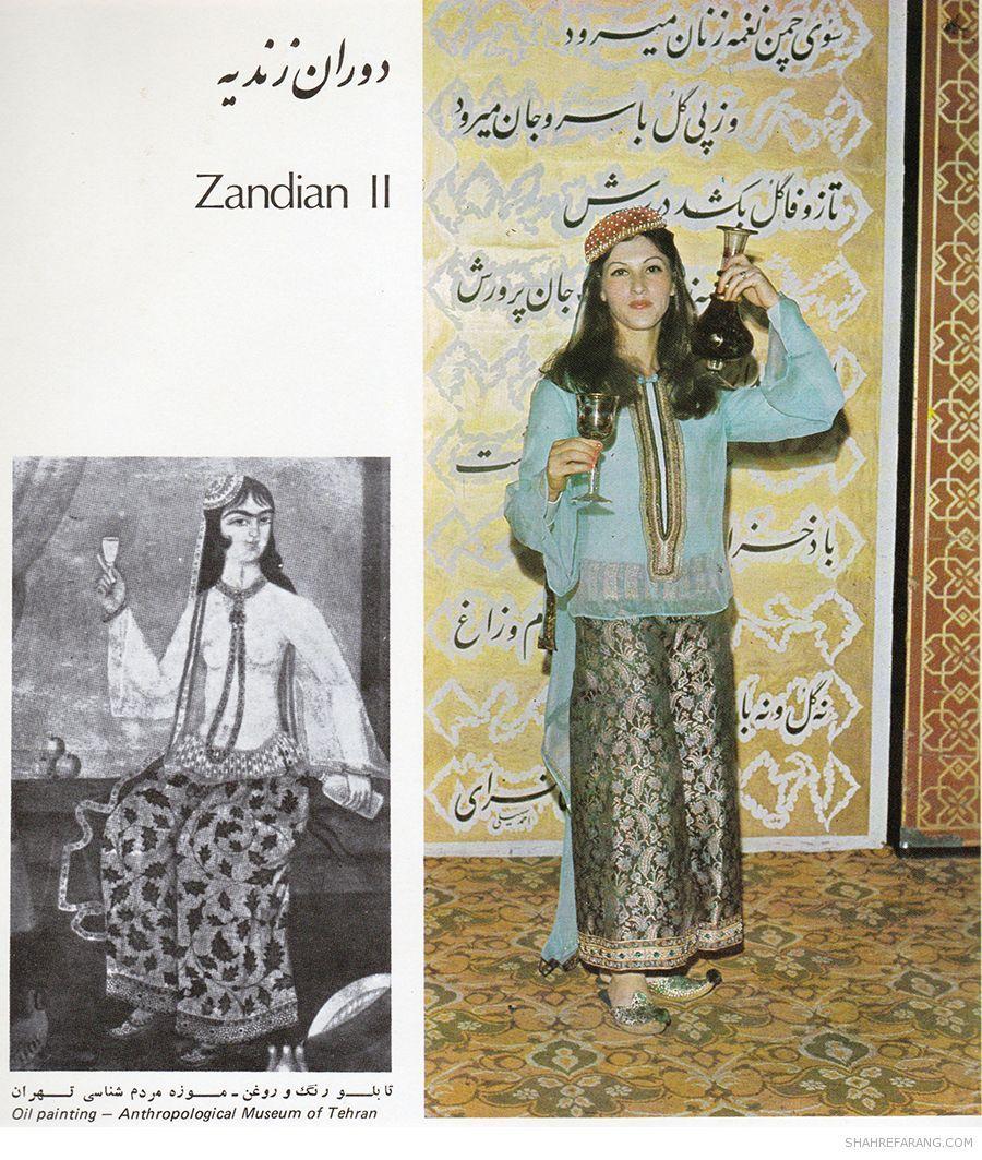 Women S Clothing In Iran Shahrefarang Persian Women S Dress Ancient Times Iran Ancient