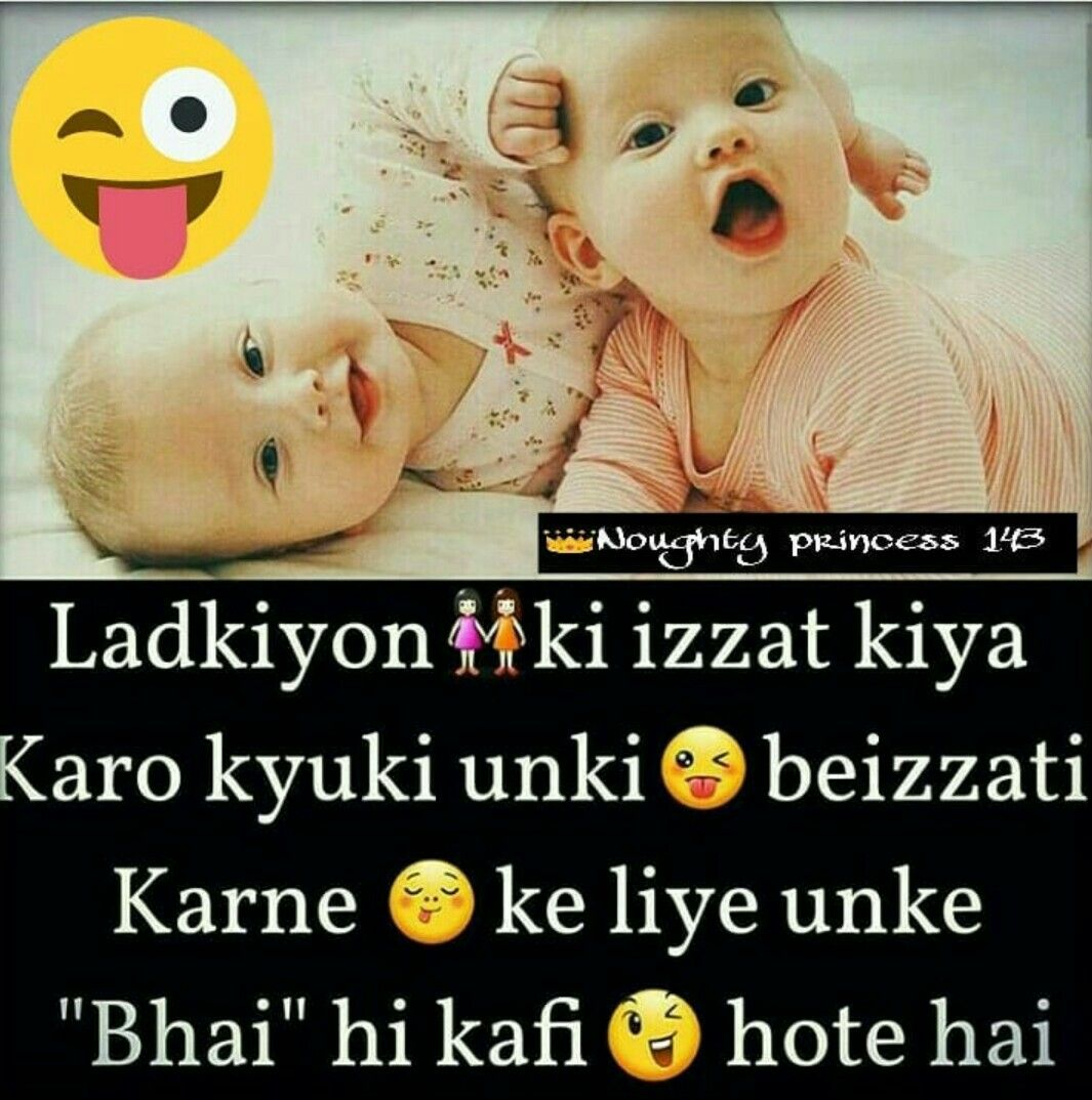 Pin By Vhora Uzama On Sis Bro Sibling Quotes Brother Sister