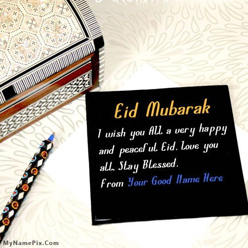 Write your name on eid ul fitr greetings picture in beautiful style write your name on eid ul fitr greetings picture in beautiful style best app to thecheapjerseys Choice Image