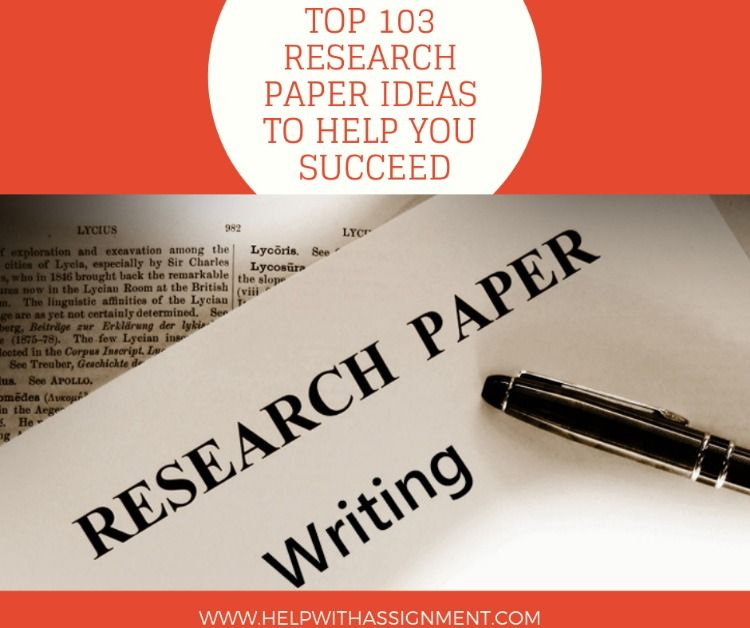 Write an analytical essay on the topic online education