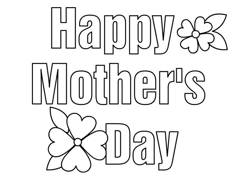 Happy mothers day coloring pages for kids Mothers day
