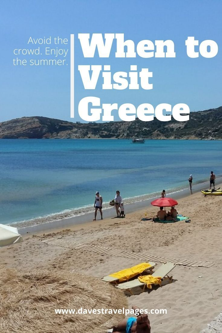 Best Time to Visit Greece is ... hint, it's NOT August! #visitgreece