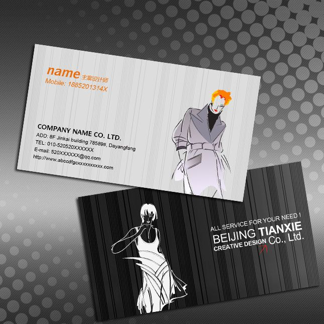 Garment industry business card psd templates free download card garment industry business card psd templates free download card httpweili cheaphphosting Images