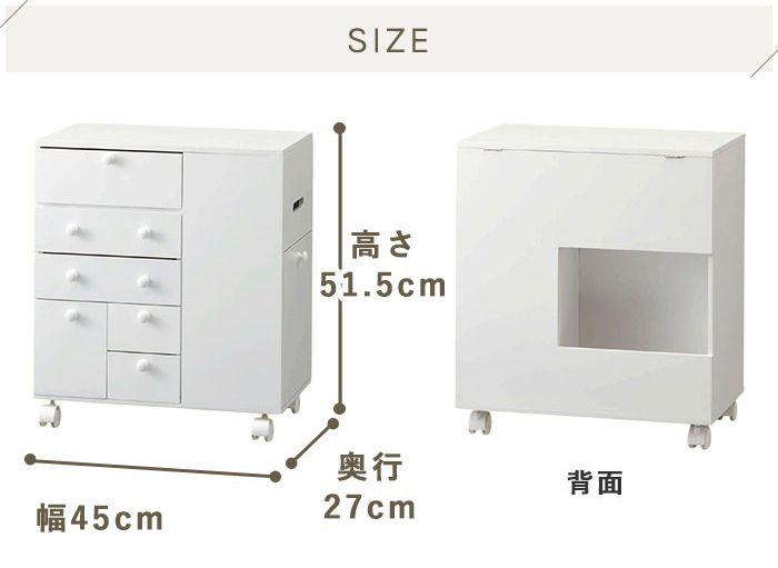 Photo of 【楽天市場】メイクボックス 化粧台 収納 コスメ ワゴン 鏡…