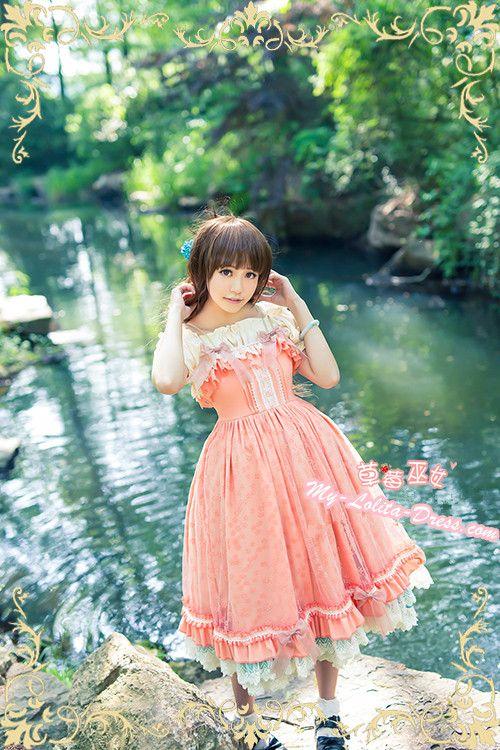 --> Newly Added: Strawberry Witch ***Latouchea fokiensis Franch*** JSK --> Learn more: http://www.my-lolita-dress.com/strawberry-witch-latouchea-fokiensis-franch-high-waist-lolita-jumper-dress-sb-67