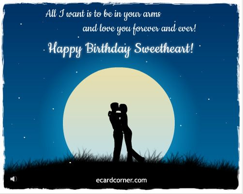 A Beautiful Flash Animated Ecard For Your Husband Wife Or Loved Ones Send This