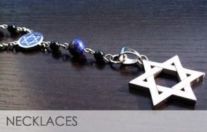 Lapiz Blue star Judaica Collection Marina Lucci