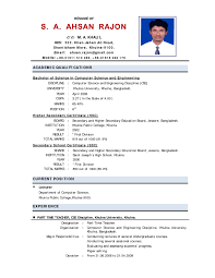 How Do I Make A Resume Image Result For How To Make Resume For Teacher Job In India .
